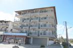 vila olympic house new