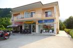 vila rania1